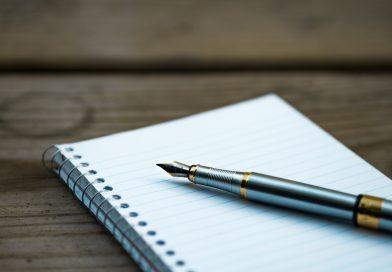 लेखकांना निवेदन